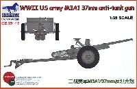 ブロンコモデル1/35 AFVモデルアメリカ M3A1 37mm 対戦車砲