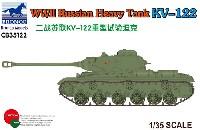 ブロンコモデル1/35 AFVモデルロシア KV-122 重戦車