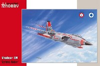 スペシャルホビー1/72 エアクラフト プラモデルボートゥール 2N シラノ レーダー