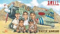 零戦21型 台南航空隊