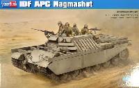 ホビーボス1/35 ファイティングビークル シリーズイスラエル 装甲兵員輸送車 ナグマショット