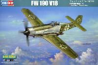 ホビーボス1/48 エアクラフト プラモデルフォッケウルフ Fw190V18
