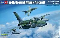 ホビーボス1/48 エアクラフト プラモデルブラジル空軍 A-1A 攻撃機