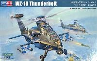 ホビーボス1/72 エアクラフト プラモデル中国陸軍 WZ-10 サンダーボルト
