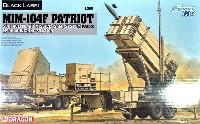 ドラゴン1/35 BLACK LABELMIM-104F パトリオット SAM PAC-3 M901発射機