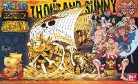 バンダイワンピース 偉大なる船(グランドシップ)コレクションサウザンド・サニー号 FILM GOLD 公開記念カラーVer.
