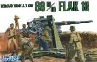 フジミ1/76 ワールドアーマーシリーズドイツ陸軍 88mm砲
