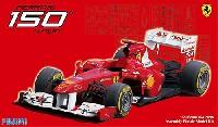 フジミ1/20 GPシリーズフェラーリ 150° イタリア/日本GP