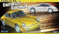 ポルシェ 911 カレラ2/カレラ4 (車種選択式)