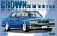 フジミ1/24 インチアップシリーズトヨタ クラウン 2000 ターボ S110