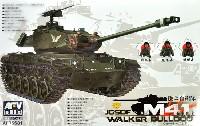 陸上自衛隊 M41 ウォーカーブルドッグ