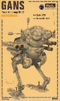 ウェーブ1/20 マシーネン・クリーガーシリーズ陸戦ガンス