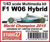 スタジオ271/43 マルチメディアキットメルセデス F1 W06 ハイブリッド ワールドチャンピオン 2015