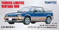 ホンダ バラード スポーツ CR-X 1.5i オプション装着車 (83年式) (青/銀)