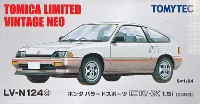 ホンダ バラード スポーツ CR-X 1.5i (83年式) (白/銀)