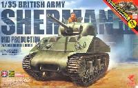アスカモデル1/35 プラスチックモデルキットイギリス陸軍 シャーマン 3 中期型 (鋳造製ドライバーズフードつき) バリューギア製 レジンパーツ付属 特別パック