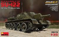 SU-122 極初期生産型 フルインテリア