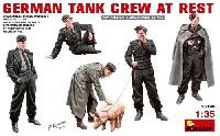 休息中のドイツ戦車兵