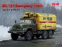ZiL-131 緊急トラック