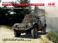 ICM1/35 ミリタリービークル・フィギュアパナール 178 AMD-35 装甲指揮車