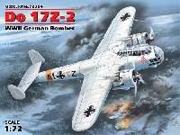 ICM1/72 エアクラフト プラモデルドルニエ Do17Z-2 爆撃機