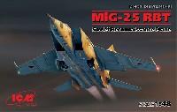 ICM1/48 エアクラフト プラモデルMiG-25 RBT