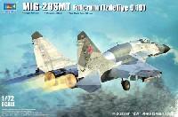 MiG-29SMT ファルクラム E (9.19)