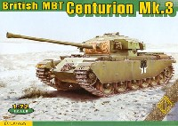 イギリス センチュリオン Mk.3 主力戦車