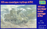 ユニモデル1/72 AFVキットアメリカ M7B2 プリースト 105mm 自走砲