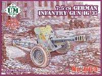 ユニモデル1/72 AFVキットドイツ 7.5cm 歩兵砲 IG37