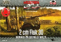 FTF1/72 AFVドイツ 2cm Flak30 対空機関砲