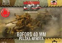 ポーランド ボフォース 40mm 対空機関砲