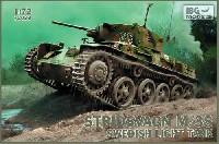 ストリッツヴァグン M/38 スウェーデン軽戦車
