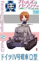 エブロガールズ&パンツァー 3Dパズルドイツ 4号戦車 D型