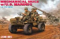 アメリカ海兵隊 メカニカルミュール w/海兵隊員