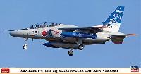 川崎 T-4 11th SQ ブルーインパルス創隊20周年記念