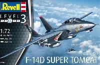 レベル1/72 飛行機F-14D スーパートムキャット