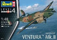 レベル1/48 飛行機モデルロッキード ベンチュラ Mk.2