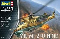 レベル飛行機モデルミル Mi-24D ハインド
