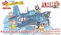 SWEET1/144スケールキットカワイイ!ネコの飛行甲板 (ネコ14匹入り)