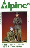 アルパイン1/35 フィギュアWW2 ロシア 戦車兵 (防寒コート/テログレイカ) (2体セット)