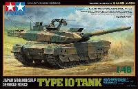 タミヤ1/48 ミリタリーミニチュアシリーズ陸上自衛隊 10式戦車