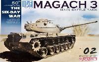 ドラゴン1/35 MIDDLE EAST WAR SERIESイスラエル国防軍 IDF マガフ3
