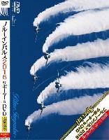 ブルーインパルス 2016 サポーターズ DVD Special