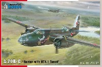 スペシャルホビー1/72 エアクラフト プラモデルダグラス A-20B/C ボストン UTK-1 銃塔装備型