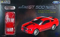 童友社1/43 エクセレントプラモデルフォード シェルビー GT500 スーパースネーク