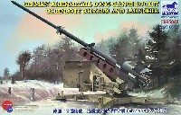 ブロンコモデル1/35 AFVモデルドイツ ラインボーテ 長距離対地ロケット発射機 (R.H.Z.61/9)