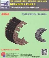 ブロンコモデル1/35 AFV アクセサリー シリーズアメリカ シャーマン用 ダックビルズ (T62用)
