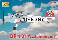 RSモデル1/72 エアクラフト プラモデルビュッカー Bu131A ユングマン