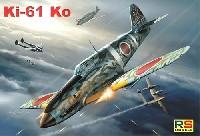 RSモデル1/72 エアクラフト プラモデル川崎 キ61 飛燕 1型甲